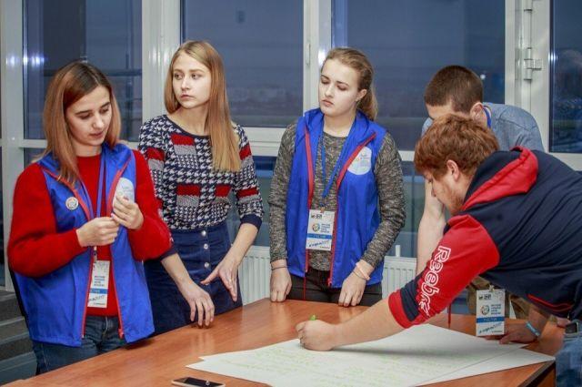 На форуме разработают стратегию развития молодёжной политики Иркутска.