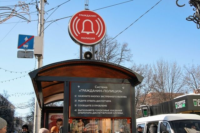 В рамках проекта «Безопасный город» работает система «Гражданин-полиция» - на остановках устанавливаются тревожные кнопки, через которые можно связаться с экстренными службами.