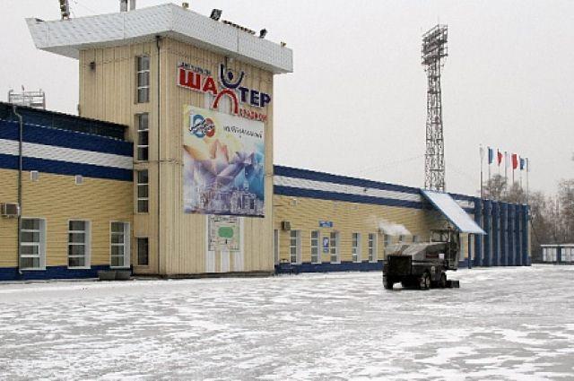 На выходных 50 кемеровчан уже успели опробовать новый лёд.