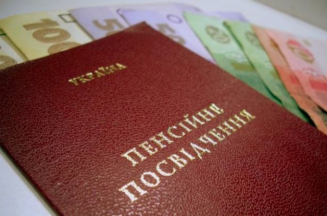 Пенсионный фонд утвердил показатель средней зарплаты для подсчета пенсии