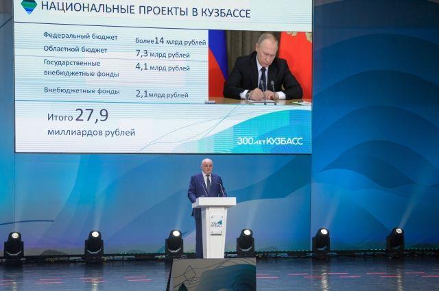 Сергей Цивилёв заявил, что бюджет-2020 будет дефицитным