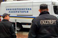 В Харькове «заминировали» гостинцы, детские сады и жилые дома