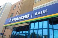Капитал Банка по итогам 3 квартала 2019 года достиг 56,8 млрд руб.