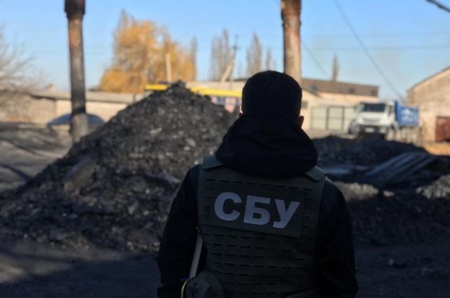 СБУ разоблачила незаконную схему добычи угля на Донбассе: подробности