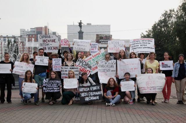Сибирь - регион традиционных устоев, но и здесь феминизм набирает своих сторонников.