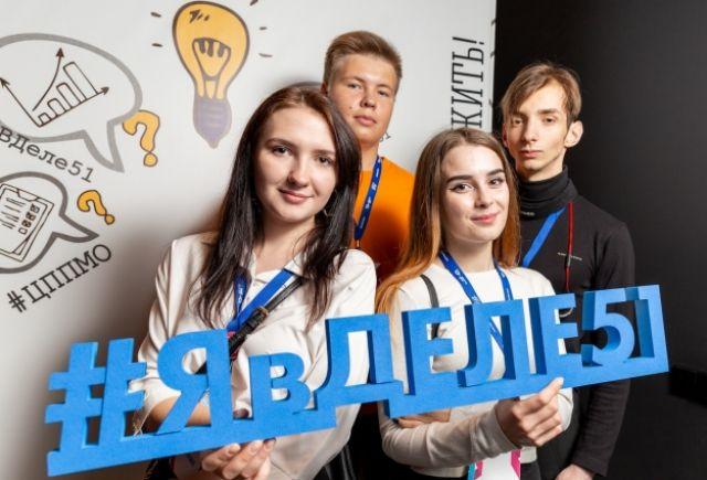 На форум «Мой бизнес», который пройдёт в Мурманске, можно приходить с 12 лет.