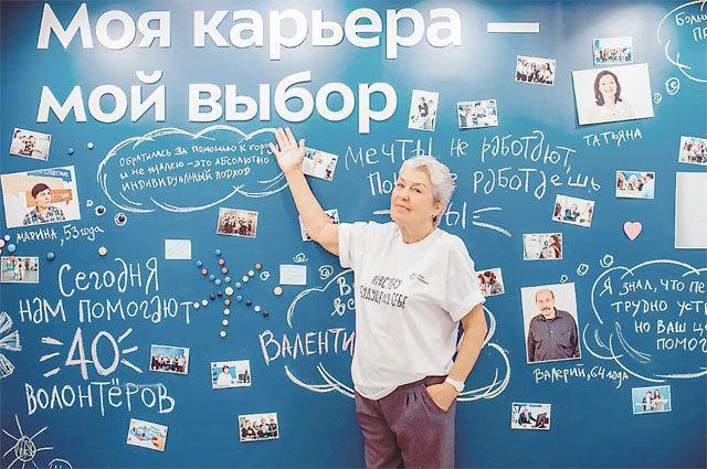 Лариса Зорина, постоянный волонтёр «Моей карьеры».
