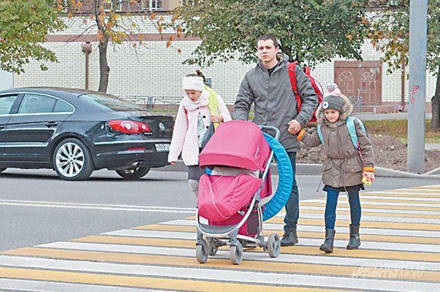 Для многодетных семей предусмотрены меры социальной поддержки.