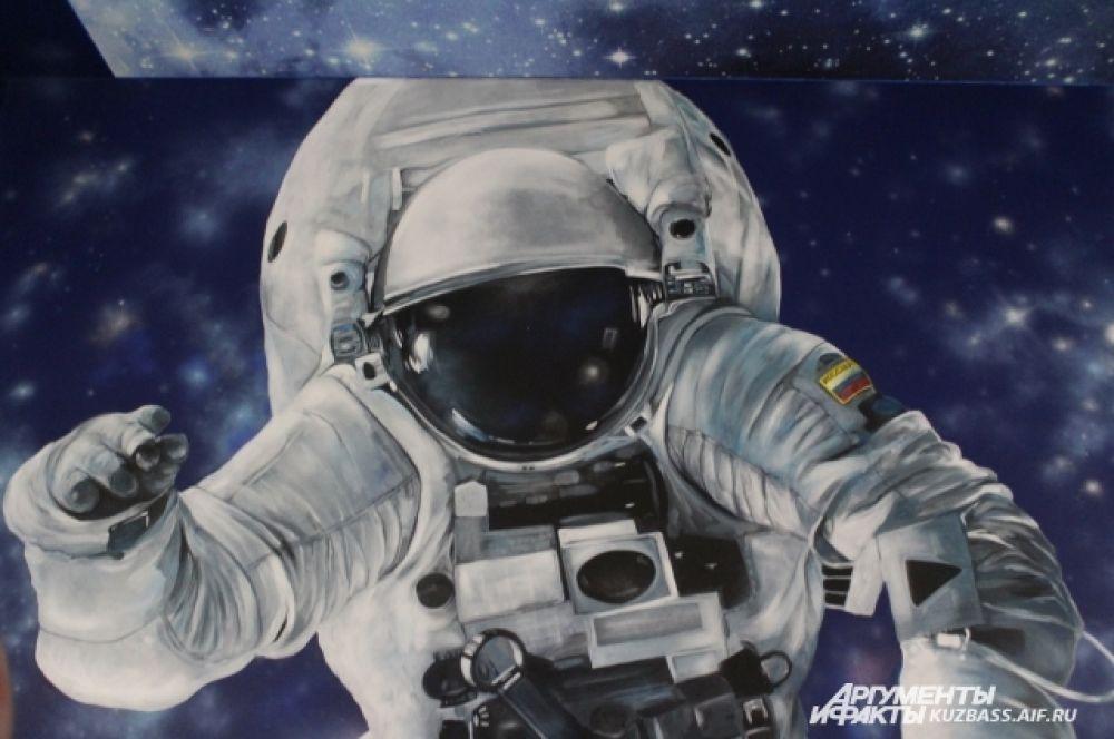 Кемеровский планетарий сотрудничает с Ассоциацией планетариев России.
