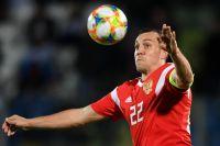 Артём Дзюба в отборочном матче чемпионата Европы по футболу 2020 между сборными Сан-Марино и России.