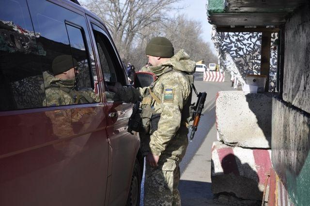 Части украинцев упростили процедуру пересечения линии разграничения