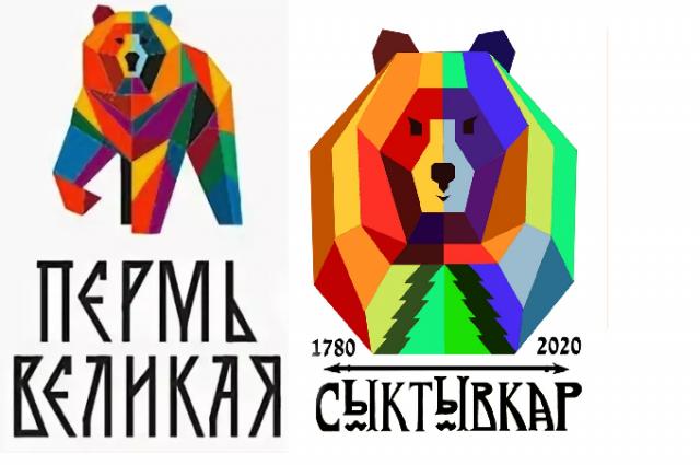 О выявленном факте в мэрию Сыктывкара сообщили внимательные жители столицы Коми.