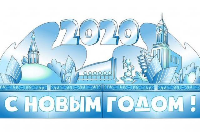 для строительства 3 горок и 22 ледяных фигур потребуется 350 ледяных блоков