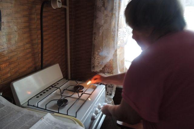 Пока газ подается точечно только в присутствии хозяев дома.