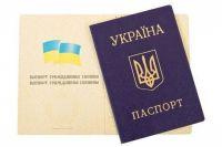 Украина улучшила свою позицию в рейтинге гражданств мира