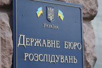 ГБР подозревает полицейских в завладении имуществом на 7,5 миллионов гривен