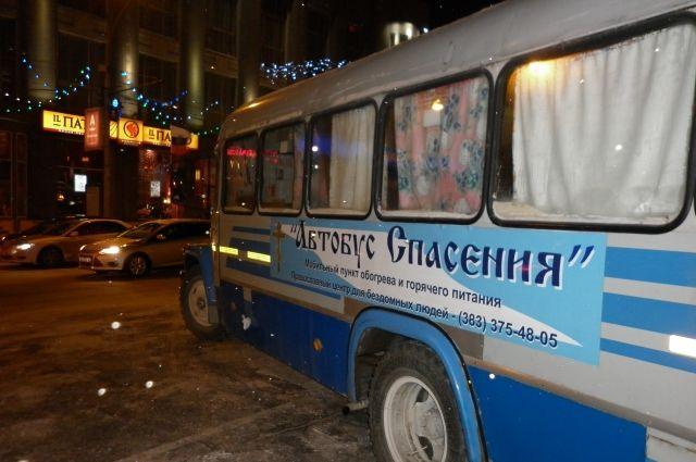 За один рейс сотрудники Епархиального комплексного центра помогают более чем десяти пострадавшим от холода.
