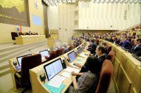 Проект закона о бюджете приняли с учетом социально-ориентирвоанных целей