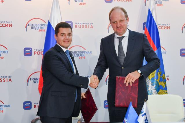 ЯНАО будет сотрудничать с ПАО «ГТЛК»
