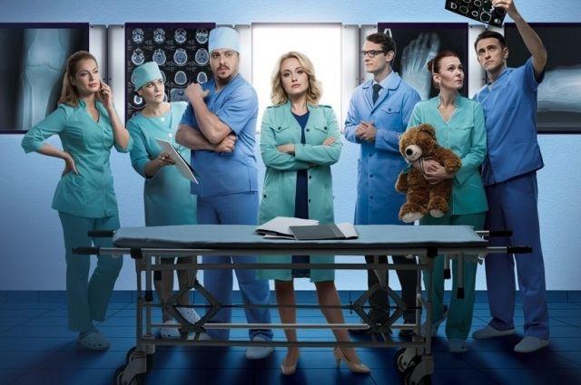 Телеканал «Украина» покажет шестой сезон медицинской драмы «Дежурный врач»