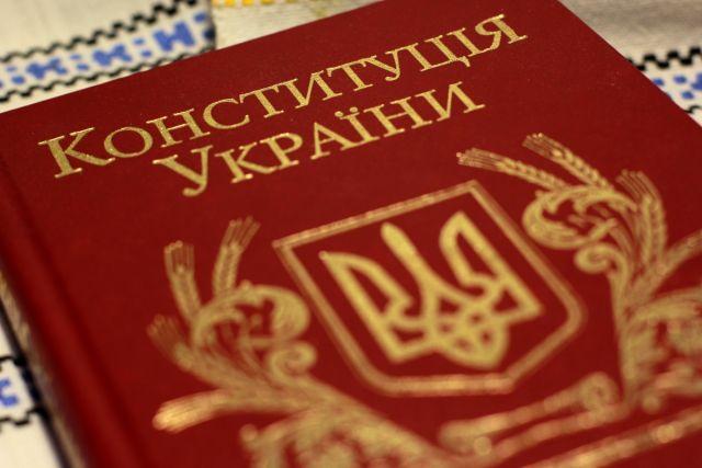 Законопроект Зеленского признан неконституционным