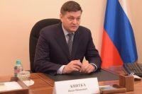 Иван Квитка: губернатор заявил о масштабных мерах поддержки семей с детьми