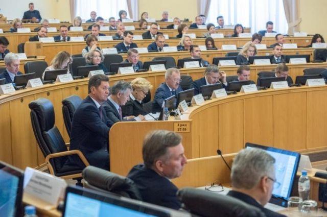 В Тюменской области депутаты приняли бюджет региона на 2020 год