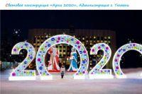 Стало известно, как украсят Тюмень к Новому 2020 году