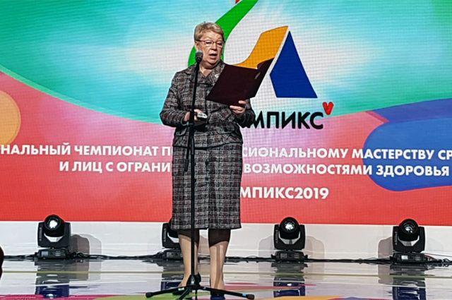 Ольга Васильева, Министр просвещения Российской Федерации.