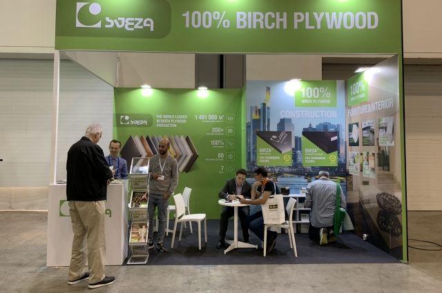 Компания планирует увеличить свои продажи на рынке Израиля на 20% к 2021 году.
