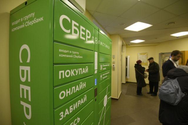 Банк планирует развивать услугу и открывать точки в других офисах Петербурга.