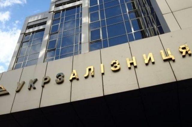 АМКУ обязал Укрзализныцю выплатить штраф 760 тысяч гривен