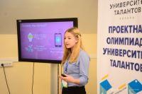 В Тюмени подведут итоги проекта «Тюменский кампус»