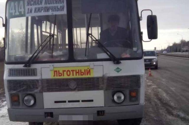 Водителя отстранили от управления автобусом.