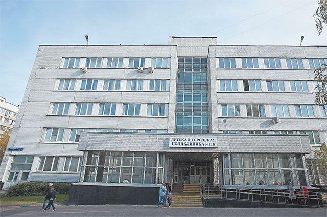 Через два года здесь будет поликлиника европейского уровня, оснащённая по последнему слову медицинской техники.