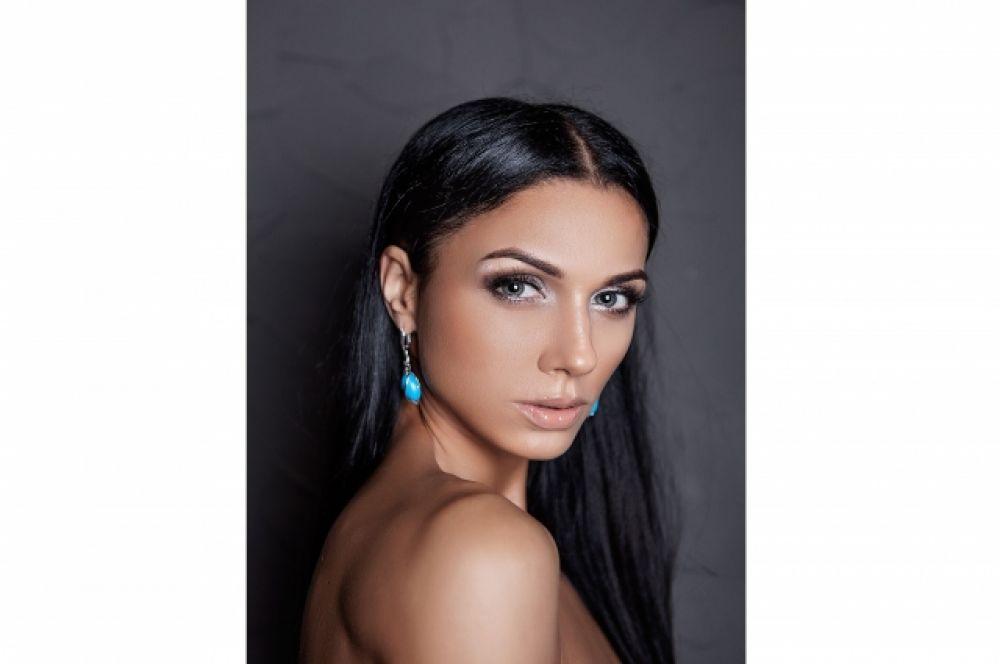 Ягайлова Анастасия