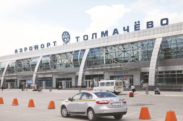 ФАС остановила конкурс на реконструкцию взлётно-посадочной полосы новосибирского аэропорта Толмачёво.