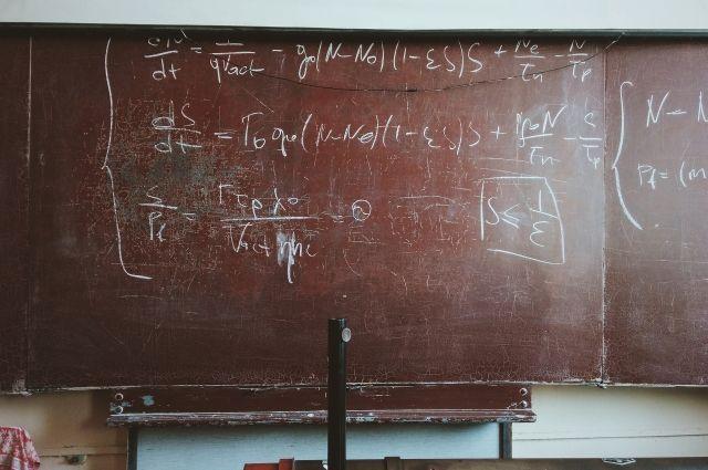 педагогам предлагают единовременную выплату в размере 1 млн рублей.