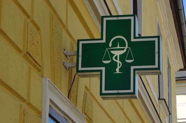 Инициаторы проекта уверены, что такая услуга поможет людям, которым срочно требуется покупка дорогостоящих лекарств.