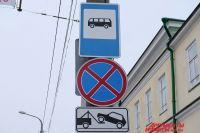 В Оренбурге приступили к установке первой «умной остановки».