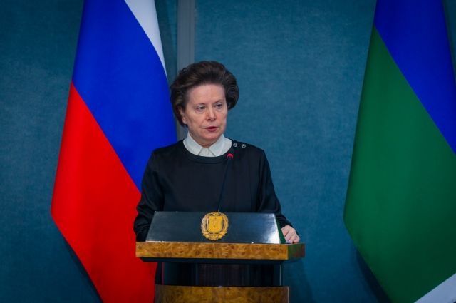 Губернатор назвала стратегические цели, задачи по каждому направлению развития региона.