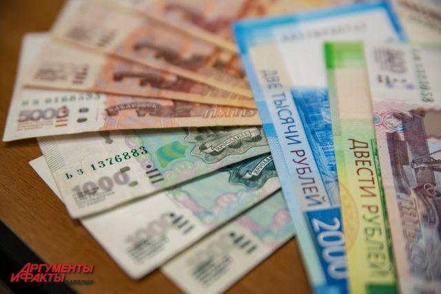 Почти 220 жителей края задекларировали доход более миллиона рублей.