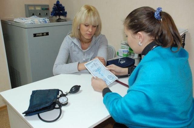 Все выданные ранее медицинские полисы работают и не подлежат замене.