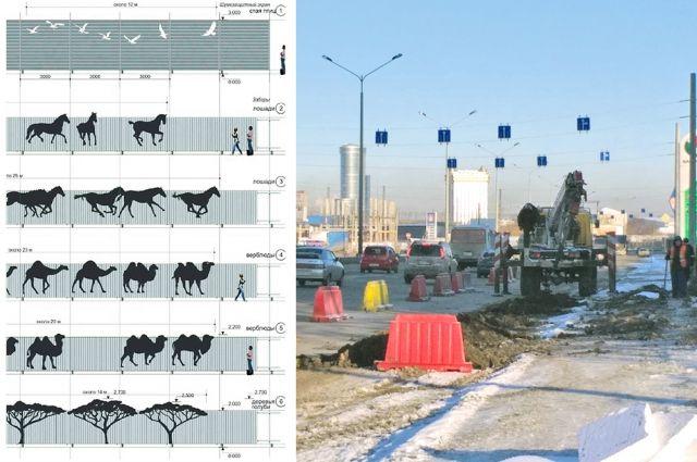 Экраны предлагается украсить рисунками птиц, лошадей, верблюдов. На данный момент на Меридиане ведутся подготовительные работы.