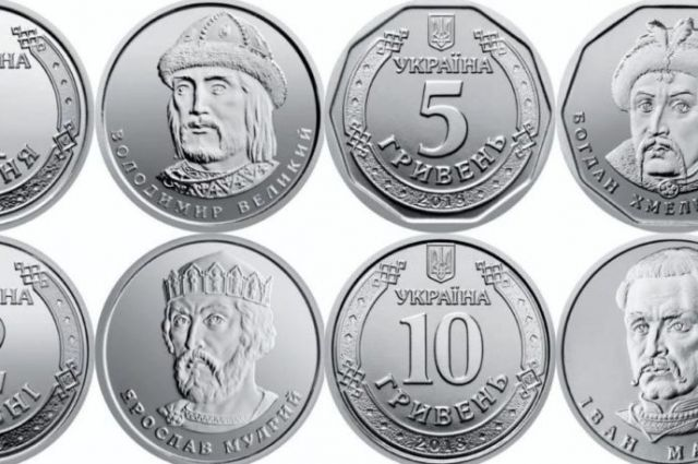 Нацбанк вводит монету номиналом пять гривен: дата