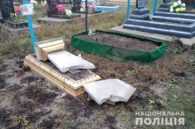 В Винницкой области подросток-вандал повредил 15 могил