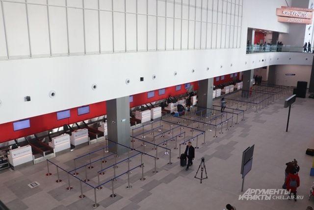 брянск аэропорт официальный сайт вылеты в крымхоум кредит банк воскресенск режим работы