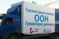 Гуманитарная помощь Донбассу: в ООН собрали половину необходимой суммы