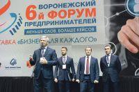 На открытии форума Александр Гусев призвал предпринимателей активно участвовать в реализации нацпроектов.