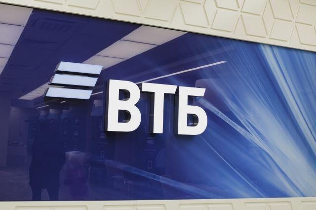 ВТБ предлагает ипотечные кредиты сроком до 30 лет на сумму от 600 тыс. до 60 млн рублей с учетом комплексного страхования кредита.